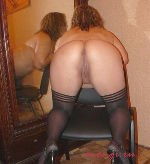 Проститутка Яська