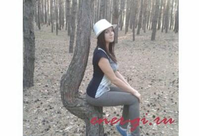 Проститутка Аррига